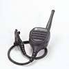 Motorola PMMN4043